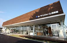 福島店ショールーム