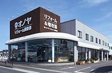 須賀川店ショールーム