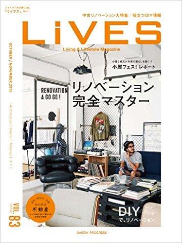 lives01