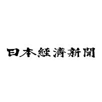 日経新聞ロゴ