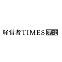 経営者TIMESロゴ