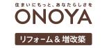 ONOYA